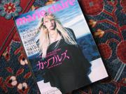 Marieclaire_2