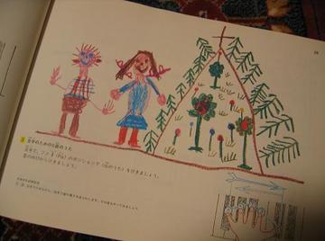Libro_illustrato